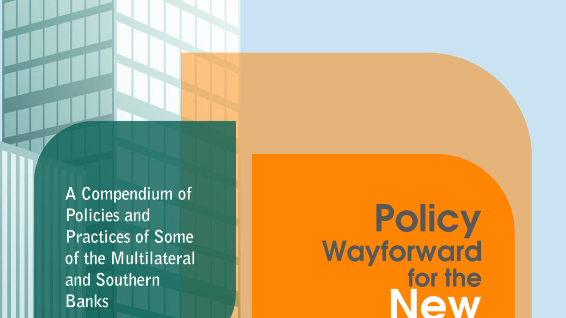 Policy Wayforward for the New Development Bank_March 2017